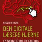 Den digitale læsers hjerne - af Kresten Bjerg (2017)